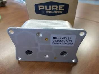 Polaris - NEW OEM Polaris Oil Cooler # 1240649 Most all 900/1000 RZR / Ranger - Image 1